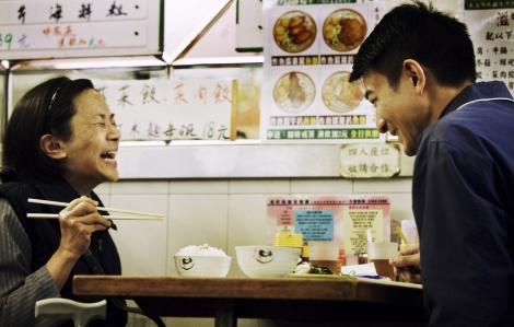 © Fugu Film Verleih